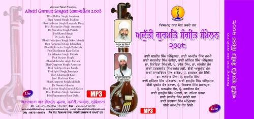 Adutti Gurmat Sangeet Sammellan 2008