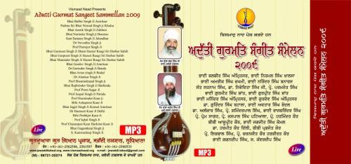 Adutti Gurmat Sangeet Sammellan 2009
