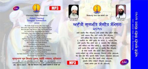 Adutti Gurmat Sangeet Sammellan 2010
