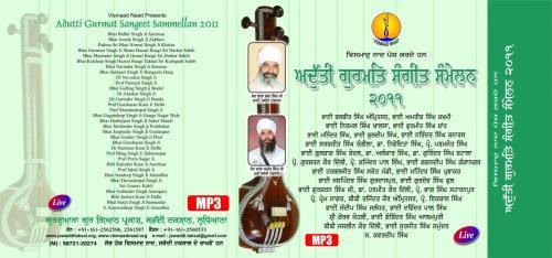 Adutti Gurmat Sangeet Sammellan 2011