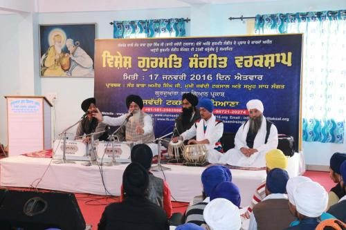 Workshop January 2016 jawaddi Taksal  (14)