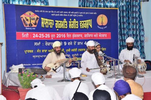Gurmat Sangeet Workshop 2016 Jawaddi Taksal  (144