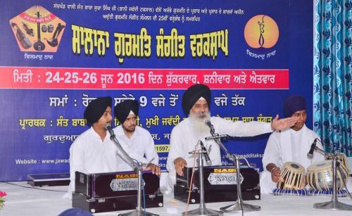 Gurmat Sangeet Workshop 2016 Jawaddi Taksal  (17)