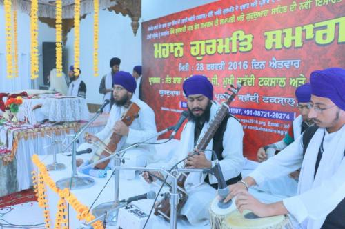 Jawaddi Taksal Nee Pathar Darbar hall, February 2016 (19)