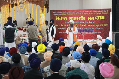 Jawaddi Taksal Nee Pathar Darbar hall, February 2016 (6)